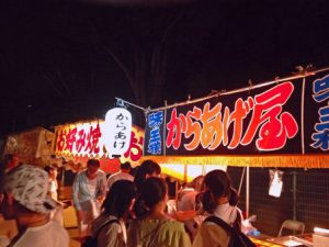 諏訪市よいてこ祭り