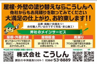 ぷらざ広告